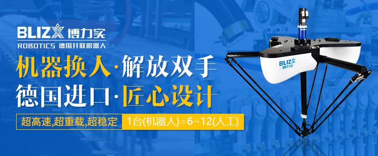 BLIZX广告banner.jpg